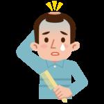 円形脱毛症は危険な病気の兆候!?7つの原因と5つの対処法